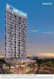 1350 sqft, 3 bhk Apartment in Sunteck Signia Waterfront Airoli, Mumbai at Rs. 1.8000 Cr