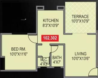 597 sqft, 1 bhk Apartment in Fortune Prathamesh Kondhwa, Pune at Rs. 35.0000 Lacs