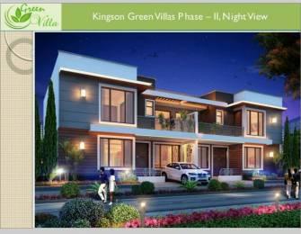 2050 sqft, 3 bhk Villa in Kingson Green Villa Sector 16 Noida Extension, Greater Noida at Rs. 55.1450 Lacs
