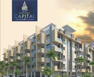 836 sqft, 2 bhk Apartment in Nisarga Nisarga Capital Hoskote, Bangalore at Rs. 25.0000 Lacs