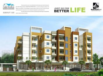 950 sqft, 2 bhk Apartment in Builder Project Pipla, Nagpur at Rs. 22.3500 Lacs