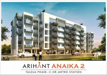 1032 sqft, 2 bhk Apartment in Arihant Anaika Taloja, Mumbai at Rs. 45.0000 Lacs