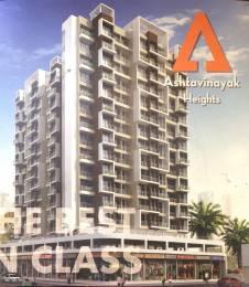 1100 sqft, 2 bhk Apartment in Ashtavinayak Heights Taloja, Mumbai at Rs. 55.0000 Lacs