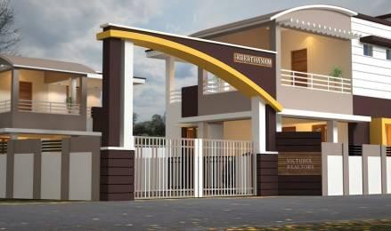 1750 sqft, 3 bhk Villa in Builder keerthanam villas Kallekkad, Palakkad at Rs. 35.0000 Lacs