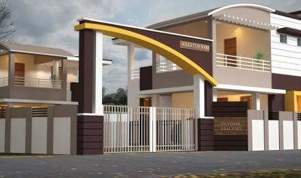 1748 sqft, 3 bhk IndependentHouse in Builder keerthanam villas Kallekkad, Palakkad at Rs. 65.0000 Lacs