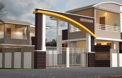 1752 sqft, 3 bhk IndependentHouse in Builder keerthanam villas Kallekkad, Palakkad at Rs. 35.0000 Lacs