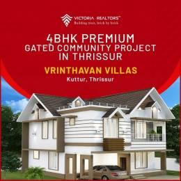 2100 sqft, 4 bhk IndependentHouse in Builder Victoria vrinthavan Paravattani, Thrissur at Rs. 70.0000 Lacs