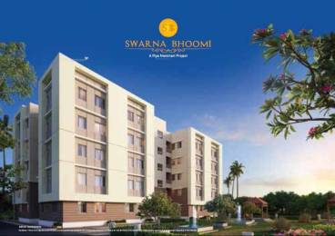 621 sqft, 2 bhk Apartment in Riya Manbhari Swarna Bhoomi Howrah, Kolkata at Rs. 16.0900 Lacs