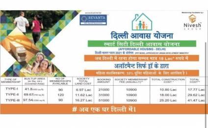 450 sqft, 1 bhk Apartment in Builder Delhi Awas yojna Zone L Dwarka, Delhi at Rs. 17.7700 Lacs