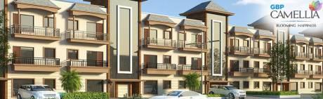 1080 sqft, 2 bhk Apartment in GBP Camellia Daun Majra, Mohali at Rs. 24.9000 Lacs