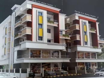 1400 sqft, 3 bhk Apartment in Builder Akshay Apartment 1 Omkar Nagar, Nagpur at Rs. 55.0000 Lacs