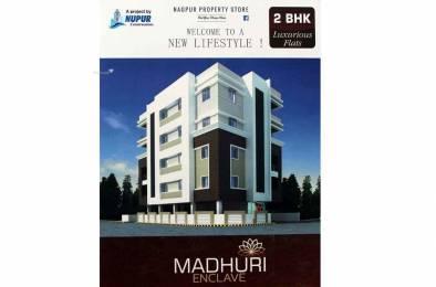 1075 sqft, 2 bhk Apartment in Builder Madhuri Manewada, Nagpur at Rs. 30.0000 Lacs