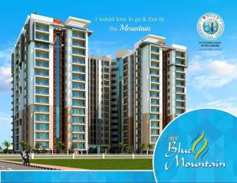1100 sqft, 2 bhk Apartment in Builder Shri Balaji Construction BCC Blue Mountain sector 17 virendavan yojna Lucknow Raebareli Road, Lucknow at Rs. 37.9500 Lacs
