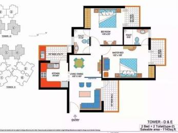 1140 sqft, 2 bhk Apartment in Amrapali Sapphire Sector 45, Noida at Rs. 20000
