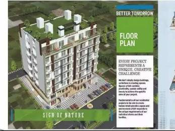 1050 sqft, 1 bhk Apartment in GMD Urban Square Sector 9 Vasundhara, Ghaziabad at Rs. 54.0000 Lacs
