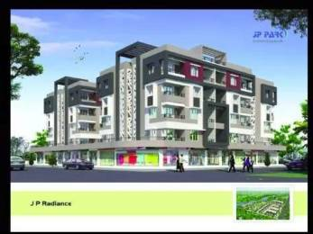 930 sqft, 2 bhk Apartment in JP JP Park Radiance Apartment Mihan, Nagpur at Rs. 6500