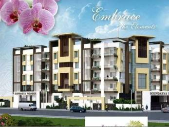 1065 sqft, 2 bhk Apartment in Soundarya Paradise Yeshwantpur, Bangalore at Rs. 80.0000 Lacs