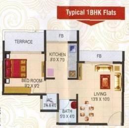525 sqft, 1 bhk Apartment in Giriraj Silverstar Kamothe, Mumbai at Rs. 60.0000 Lacs
