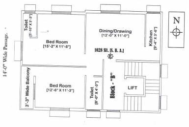 1028 sqft, 2 bhk Apartment in Builder PRANTIK ABASAN Rajarhat, Kolkata at Rs. 28.5600 Lacs