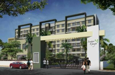 965 sqft, 2 bhk Apartment in Pushpganga Swapna Ganga Undri, Pune at Rs. 40.0000 Lacs