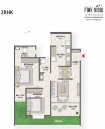 812 sqft, 2 bhk Apartment in Mantra Park View Phase 2 Dhayari, Pune at Rs. 53.0000 Lacs