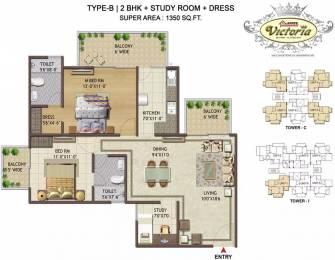 1350 sqft, 2 bhk Apartment in Shree Victoria Sector 70, Gurgaon at Rs. 82.0000 Lacs