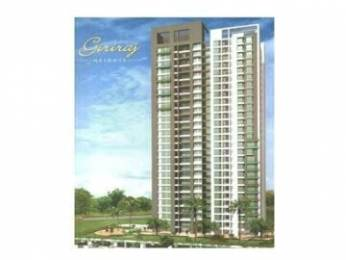 1250 sqft, 2 bhk Apartment in Nakshatra Arena Teen Haath Naka, Mumbai at Rs. 1.7500 Cr