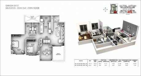 1237 sqft, 2 bhk Apartment in Goel Ganga Glitz Undri, Pune at Rs. 66.0000 Lacs
