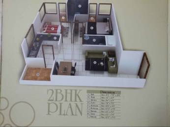 916 sqft, 2 bhk Apartment in Jai Prime Corridor Super Corridor, Indore at Rs. 21.3000 Lacs