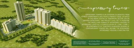 488 sqft, 1 bhk Apartment in OSB Expressway Towers Sector 109, Gurgaon at Rs. 13.2563 Lacs