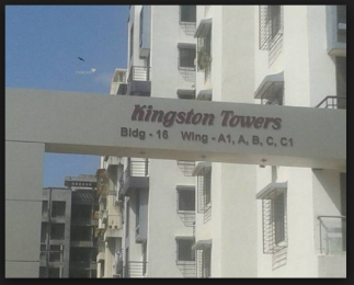 3010 sqft, 4 bhk Apartment in Legend Kingston Tower Parel, Mumbai at Rs. 9.0000 Cr
