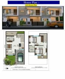 750 sqft, 2 bhk IndependentHouse in Builder maruti infraa city Amleshwar, Raipur at Rs. 19.9500 Lacs