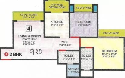 920 sqft, 2 bhk Apartment in Sadguru Laxmi Heaven Mira Road East, Mumbai at Rs. 75.0000 Lacs