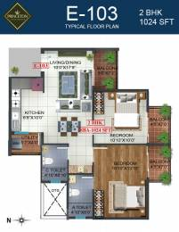 1024 sqft, 2 bhk Apartment in Prospect Princeton Apartments Kudlu Gate, Bangalore at Rs. 63.5060 Lacs