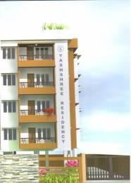 1264 sqft, 3 bhk Apartment in Builder Yashshree Residency Pradhan Nagar, Siliguri at Rs. 45.5040 Lacs