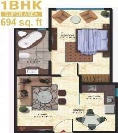 694 sqft, 1 bhk Apartment in Oxirich Square One Ahinsa Khand 2, Ghaziabad at Rs. 42.0000 Lacs