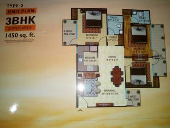 1450 sqft, 3 bhk Apartment in Oxirich Square One Ahinsa Khand 2, Ghaziabad at Rs. 73.0000 Lacs