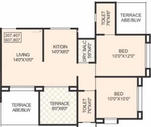 800 sqft, 2 bhk Apartment in Prasun Loreto Kharadi, Pune at Rs. 55.0000 Lacs