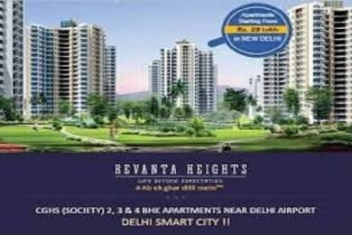 975 sqft 2 bhk Apartment Revanta Multi State CGHS Heights Exterior