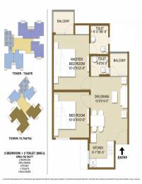 755 sqft, 2 bhk Apartment in Panchsheel Hynish Sector 1 Noida Extension, Greater Noida at Rs. 26.6000 Lacs