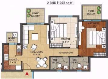 1095 sqft, 2 bhk Apartment in Hero Hero Homes Sector 88 Mohali, Mohali at Rs. 41.0000 Lacs