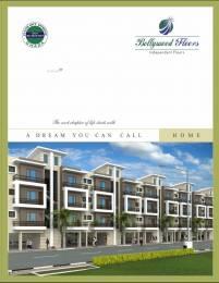 1260 sqft, 3 bhk BuilderFloor in Lark Bollywood Floors Sector 113 Mohali, Mohali at Rs. 31.5426 Lacs
