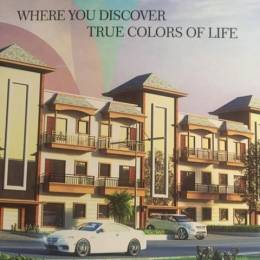 1434 sqft, 3 bhk Apartment in GBP Camellia Daun Majra, Mohali at Rs. 33.3365 Lacs