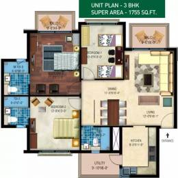1755 sqft, 3 bhk Apartment in ACME Emerald Court Sector 91 Mohali, Mohali at Rs. 60.2379 Lacs