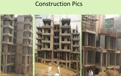 1000 sqft, 2 bhk Apartment in Builder SKA Greenarch Greater Noida Sector 16, Noida at Rs. 31.1000 Lacs