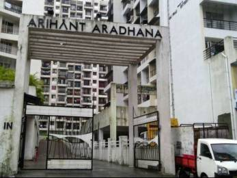 1130 sqft, 2 bhk Apartment in Arihant Aradhana Kharghar, Mumbai at Rs. 97.0000 Lacs