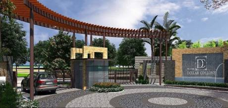 1200 sqft, Plot in Reliaable Dollar Colony Avalahalli Off Sarjapur Road, Bangalore at Rs. 50.0000 Lacs