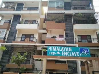 1516 sqft, 3 bhk Apartment in Sapthagiri Himalayan Enclave Ramamurthy Nagar, Bangalore at Rs. 65.0000 Lacs