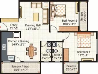 1076 sqft, 2 bhk Apartment in Pyramid City 6  Besa, Nagpur at Rs. 37.1800 Lacs