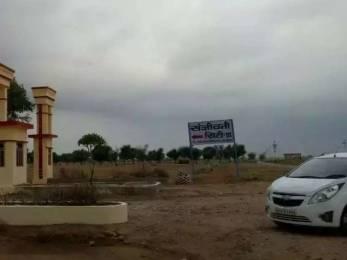 900 sqft, Plot in Sanjeevni City III Vatika, Jaipur at Rs. 6.5000 Lacs